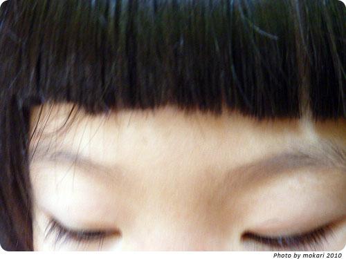 20100730-4 娘の前髪を楽しくまっすぐ切る工夫2(ゴーグル)