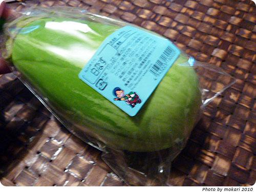20100903-1 娘の苦手な野菜とその反応