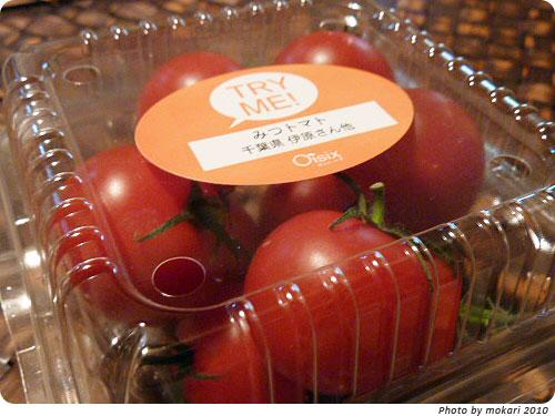 20100903-3 娘の苦手な野菜とその反応