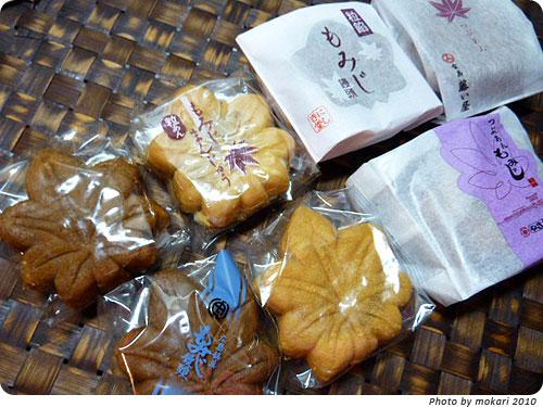 20100903-7 JR広島駅で買えたもみじ饅頭7社食べくらべ