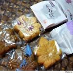 JR広島駅で買えたもみじ饅頭7社食べくらべ