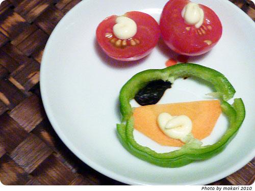 20100907-1.子どもの苦手な野菜に立ち向かったおかーちゃんの工夫