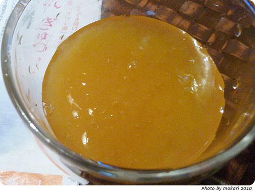 20100916-7 上賀茂神社の前のお漬物屋さんで買った「らぶれぎゅっ!」