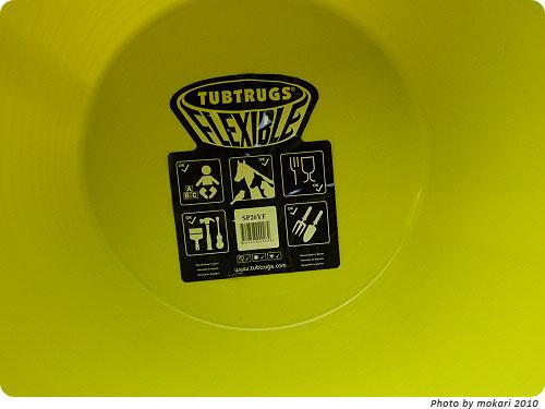 TUBTRUGS(タブトラッグス)