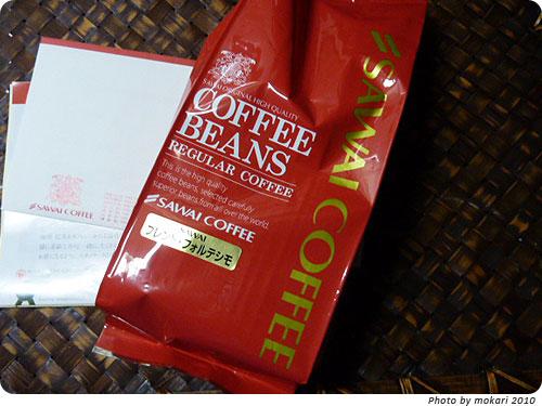 20101014-9 楽天市場の澤井珈琲でコーヒー豆を注文したらいっぱいきた