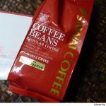 楽天市場の澤井珈琲でコーヒー豆を注文したらいっぱいきた