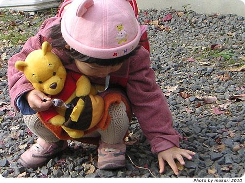 20101105-1 娘が産まれて、小学生になるまでの思い出ばなし(2)