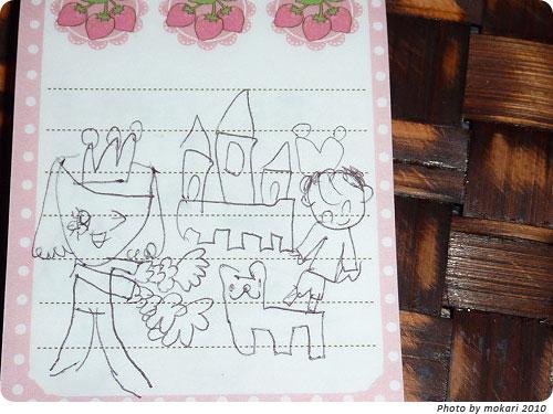 20101109-3 娘が産まれて、小学生になるまでの思い出ばなし(4)