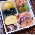 2011年版博多久松のおせち