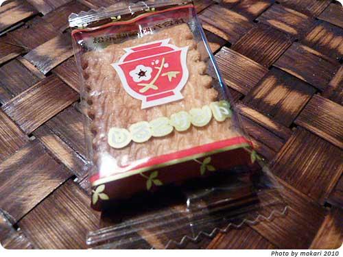 20101127-9 妙にはまるお菓子、しるこサンド