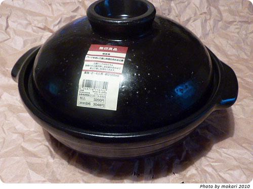 20101219-6 無印良品の土鍋を買いました(2010年)