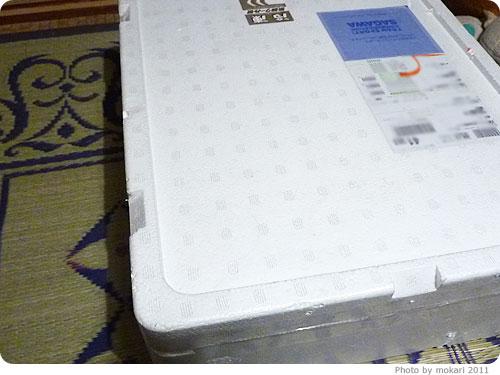 20110102-1 訳ありメガ盛りホッケをお取り寄せして困ったこと