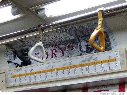 20110111-2 2011年東京観光。ダイジェスト版