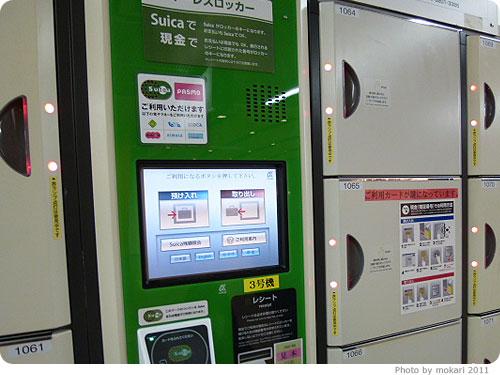 20110111 2011年東京観光。ダイジェスト版