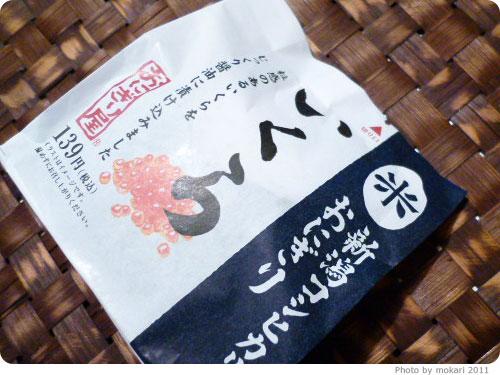 20110118 ローソンのおにぎり屋、関西ではいくら。関東ではすじこなの?