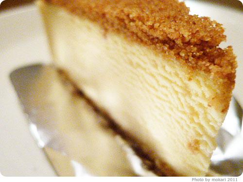 20110123-2 京都のチーズケーキ専門店「パパジョンズ」のチーズケーキが美味しい