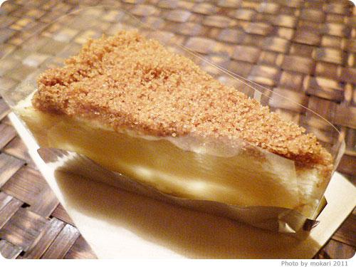 20110123 京都のチーズケーキ専門店「パパジョンズ」のチーズケーキが美味しい