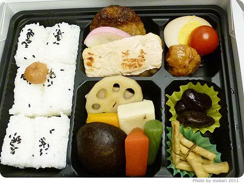 20110124-12 はじめての、東京駅弁「幕ノ内弁当東海道」