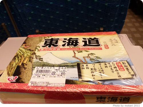 20110124-9 東京駅弁「幕ノ内弁当東海道」