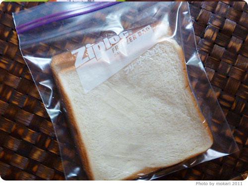 201103022-3 食パンの保存方法・冷凍