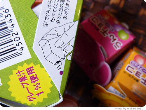 201103022-8 ゆかいななかま!チーリン「うんチョコ」衝動買い