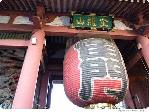 20110308-5 はじめての、東京「浅草」