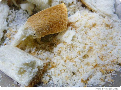20110409-7 食パンの保存方法・冷凍をみて試してみた
