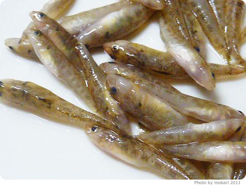 20110423-8 京都のスーパーで買った琵琶湖産の魚:イサザとゴリ初体験