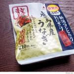 うなぎが食べたいのを叶えるために210円のうなぎのおにぎりを買いました