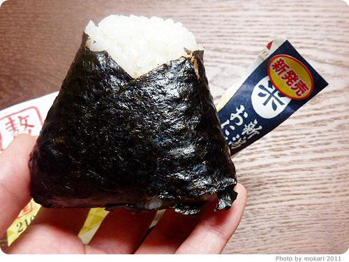 20110515-21 うなぎが食べたくて、あそこで210円のうなぎのアレを、買いました