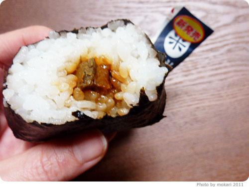20110515-22 うなぎが食べたくて、あそこで210円のうなぎのアレを、買いました