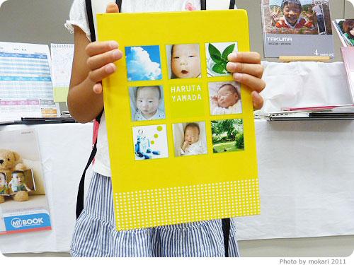 20110703-4 MyBook