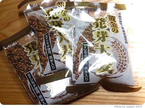 20110708-6 麦にこだわるアサヒの、黄金の発芽大麦