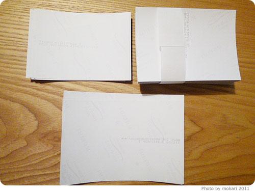 20110829-15 旅のデジカメ写真を楽天写真館で印刷。楽天ポイント利用。