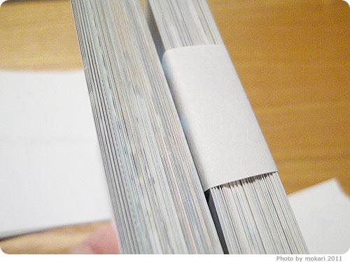 20110829-18 旅のデジカメ写真を楽天写真館で印刷。楽天ポイント利用。