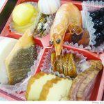 京料理「わた奈べ」のお試しおせち