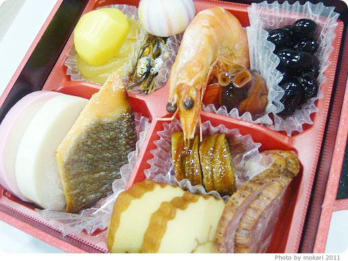 2012年版京料理「わた奈べ」のお試しおせち