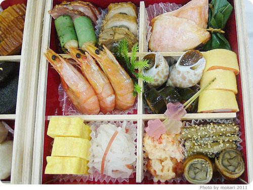 20110916-3 2012年版京料理「わた奈べ」のお試しおせちを注文してみた