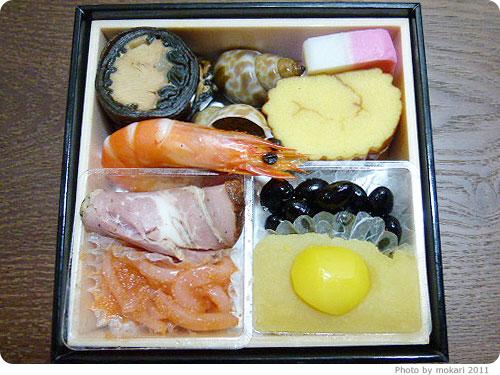 20110919-4 2012年版博多久松おためしおせちが届いた。食べた感想。