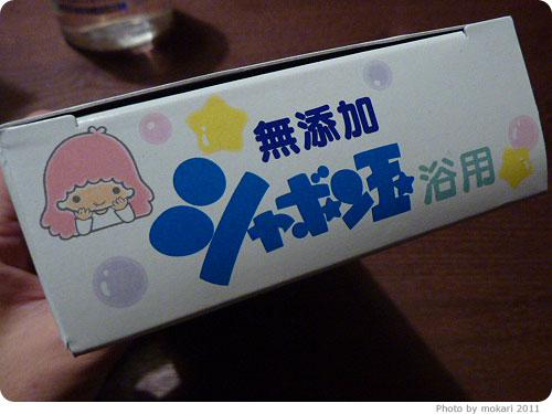 20111017-12 キキ&ララのパッケージのシャボン玉せっけん浴用