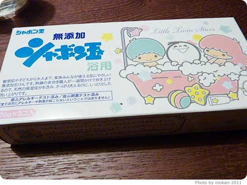 20111017-9 キキ&ララのパッケージのシャボン玉せっけん浴用