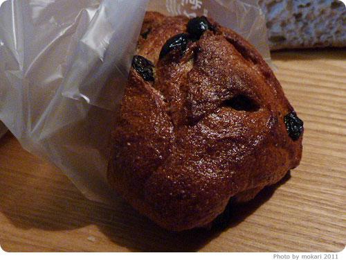 20111018-13 進々堂の「パン」っていう感じがするパンが好きだ