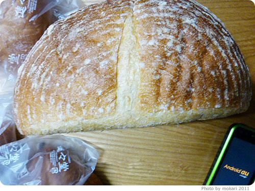 20111018-14 進々堂の「パン」っていう感じがするパンが好きだ