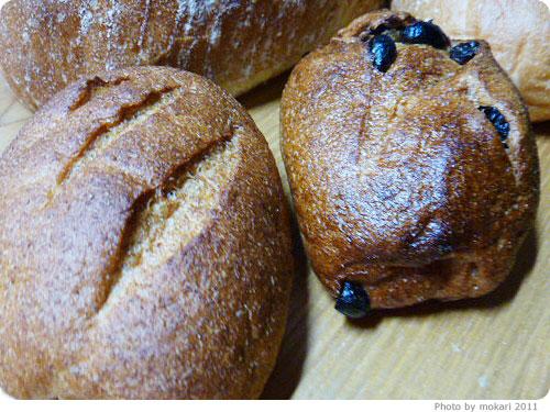 20111018-15 進々堂の「パン」っていう感じがするパンが好きだ