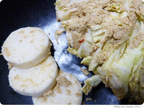 20111029-11 残り野菜をどうにかしようと、たね坊のぬか床でぬか漬けに再チャレンジ