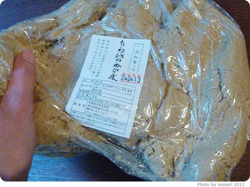 20111029-6 残り野菜をどうにかしようと、たね坊のぬか床でぬか漬けに再チャレンジ