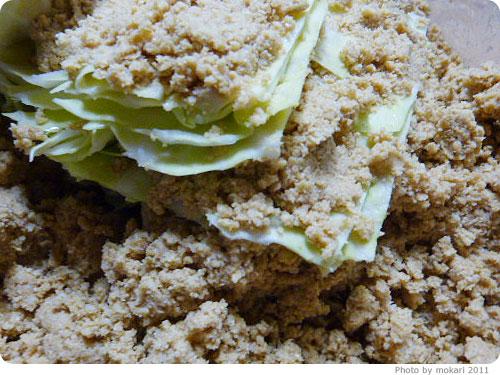 20111029-9 残り野菜をどうにかしようと、たね坊のぬか床でぬか漬けに再チャレンジ