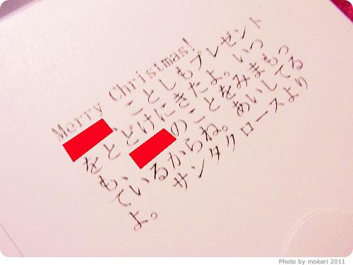20111214-3 アマゾンのラッピングとメッセージカード。クリスマスプレゼントの参考に?