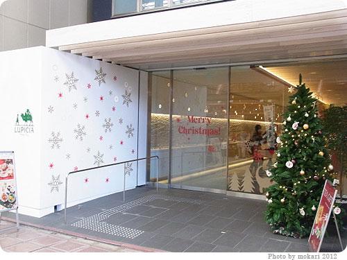 201200204-1 ルピシア京都寺町三条店でからころ買いました