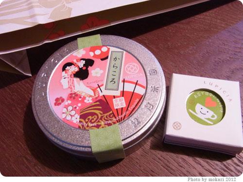 201200204-2 ルピシア京都寺町三条店でからころ買いました